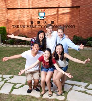 Contact Us | The <b>University of Hong Kong</b>