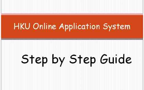 HKU Online Application System