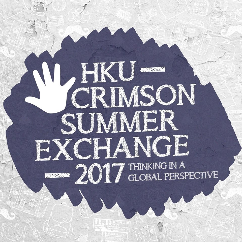Crimson Summer Exchange 2017