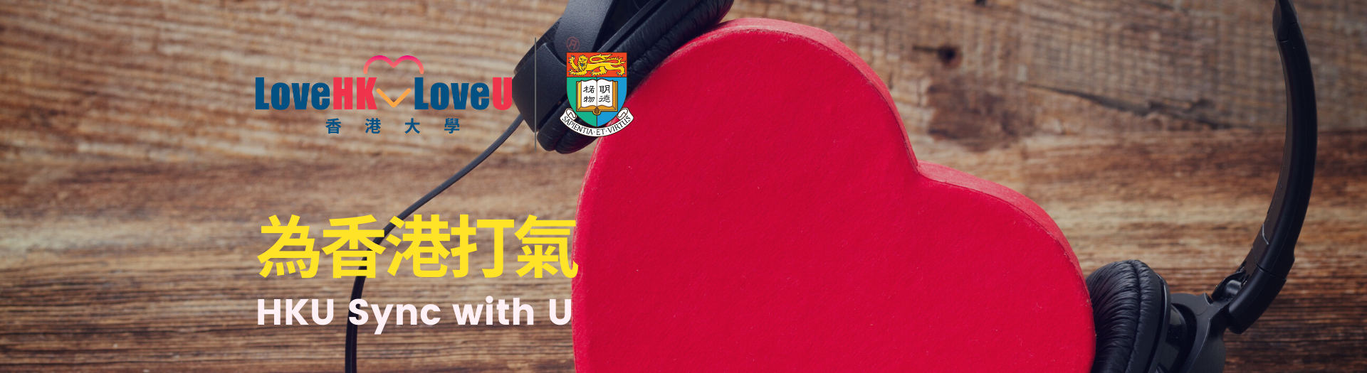HKU Information Day on 4 Nov, 2017