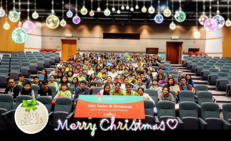 HKU Taster Christmas 2016