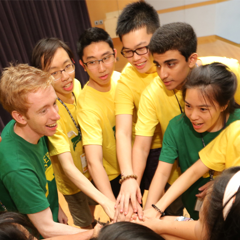 HKU Summer Institute for Secondary Students