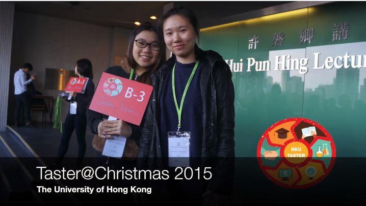 HKU Taster@Christmas