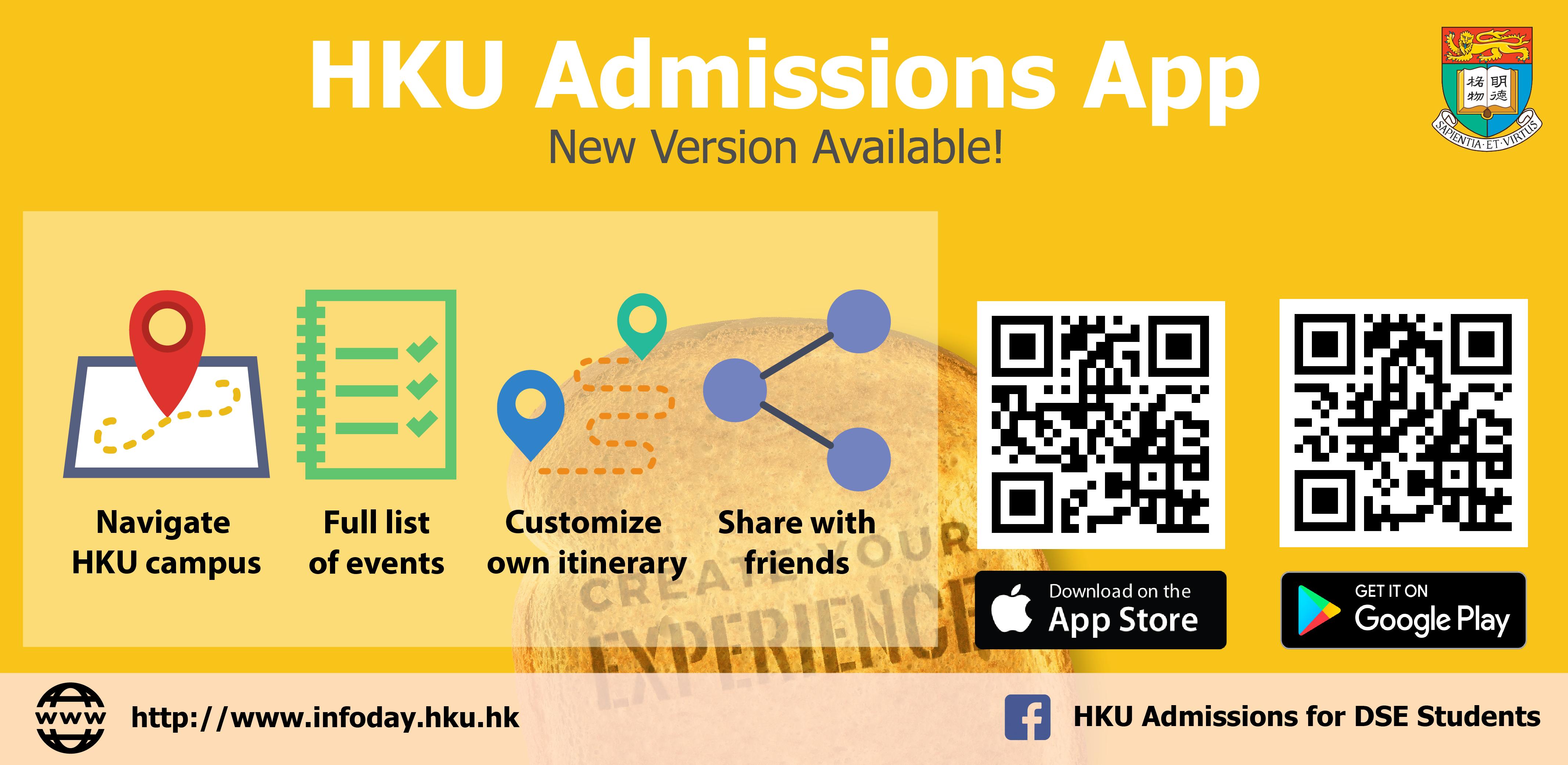 HKU Admissions App   Undergraduate Admissions for JUPAS