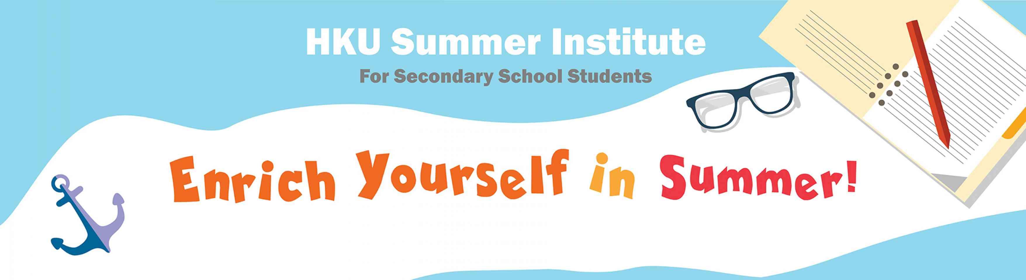 HKU Summer Programme 2017