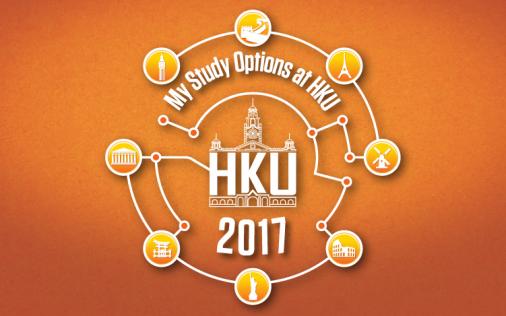 My Study Options at HKU 2017