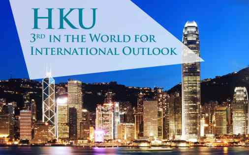 HKU International Outlook